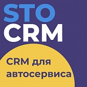 stoCRM